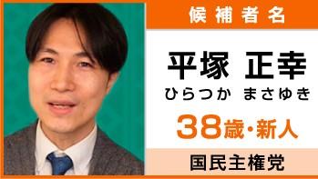 102_TOCHIJIsen_Seisaku_021-2